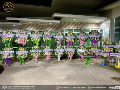 wreath ratchaburi Watermarked33(2562-04-11-0036)