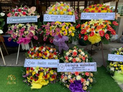 wreath ratchaburi Watermarked34(2562-02-11-1747)
