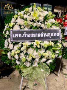 wreath ratchaburi Watermarked34(2562-02-14-2153)