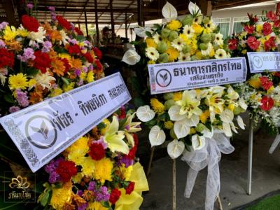 wreath ratchaburi Watermarked35(2562-02-11-1748)