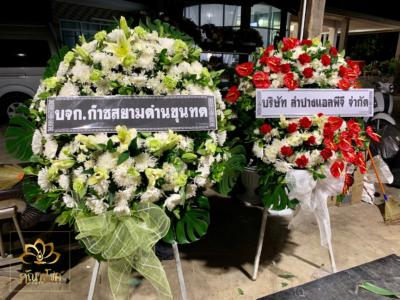 wreath ratchaburi Watermarked35(2562-02-14-2153)