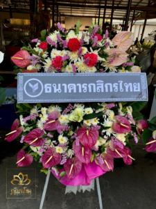 wreath ratchaburi Watermarked36(2562-02-11-1748)