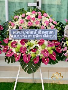 wreath ratchaburi Watermarked4(2562-03-09-2052)