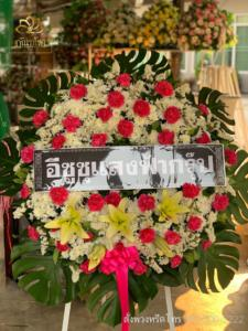 wreath ratchaburi Watermarked4(2562-03-16-1239)