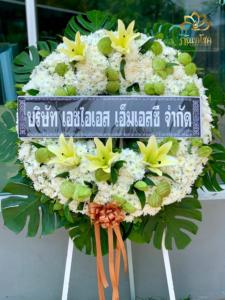 wreath ratchaburi Watermarked4(2562-03-18-0159)