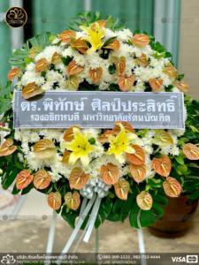 wreath ratchaburi Watermarked4(2562-03-25-1406)