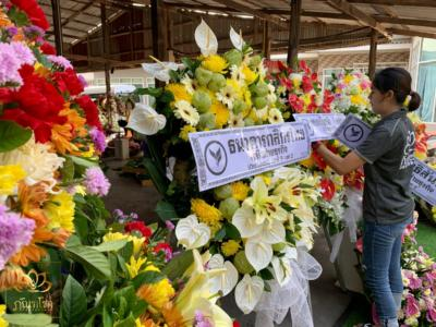 wreath ratchaburi Watermarked45(2562-02-11-1750)