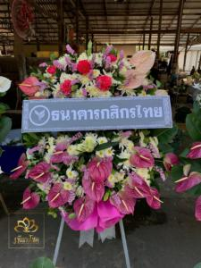 wreath ratchaburi Watermarked5(2562-02-11-1738)