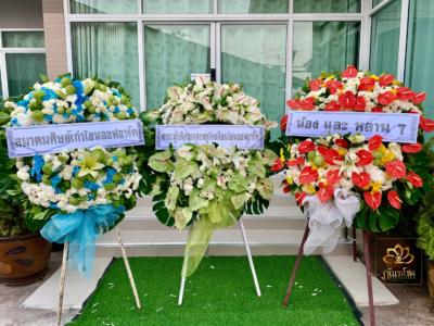wreath ratchaburi Watermarked5(2562-03-02-1414)
