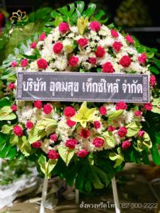 wreath ratchaburi Watermarked5(2562-03-16-1302)