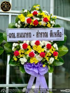 wreath ratchaburi Watermarked5(2562-03-27-2148)