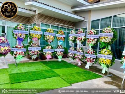 wreath ratchaburi Watermarked5(2562-03-31-1856)