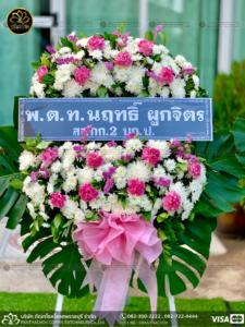 wreath ratchaburi Watermarked5(2562-04-05-1635)