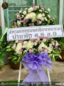 wreath ratchaburi Watermarked5(2562-04-07-1650)