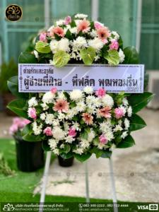 wreath ratchaburi Watermarked5(2562-04-11-0032)