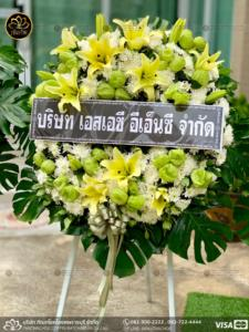 wreath ratchaburi Watermarked5(2562-04-16-2007)