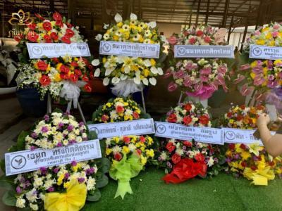 wreath ratchaburi Watermarked6(2562-02-11-1739)