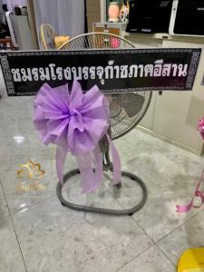 wreath ratchaburi Watermarked6(2562-02-15-1757)