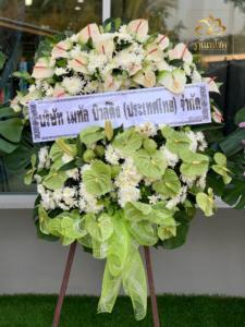 wreath ratchaburi Watermarked6(2562-02-21-0128)