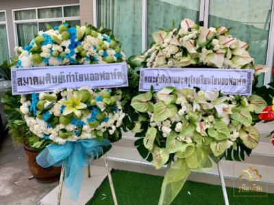 wreath ratchaburi Watermarked6(2562-03-02-1415)