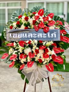 wreath ratchaburi Watermarked6(2562-03-09-2052)
