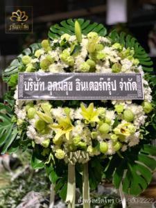 wreath ratchaburi Watermarked6(2562-03-16-1302)