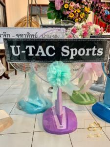 wreath ratchaburi Watermarked6(2562-03-18-0202)