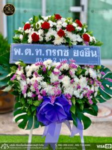 wreath ratchaburi Watermarked6(2562-04-05-1635)