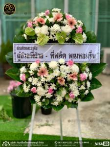 wreath ratchaburi Watermarked6(2562-04-11-0032)