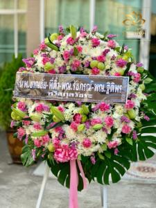 wreath ratchaburi Watermarked7(2562-03-11-1107)