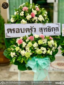 wreath ratchaburi Watermarked7(2562-04-08-1739)