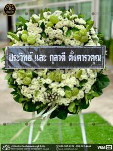 wreath ratchaburi Watermarked7(2562-04-11-0032)-2