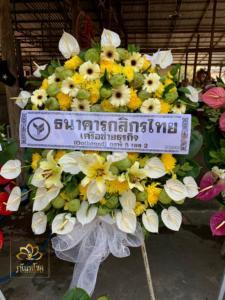 wreath ratchaburi Watermarked8(2562-02-11-1740)