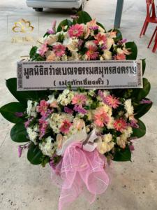 wreath ratchaburi Watermarked8(2562-02-15-1759)