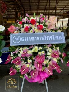 wreath ratchaburi Watermarked9(2562-02-11-1740)