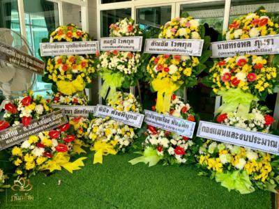wreath ratchaburi Watermarked9(2562-02-27-2053)