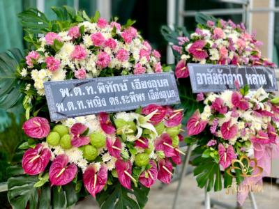 wreath ratchaburi Watermarked9(2562-03-09-2052)