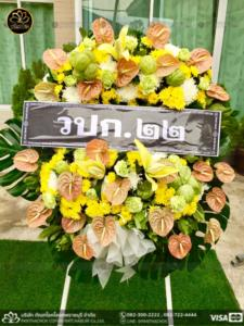 wreath ratchaburi Watermarked9(2562-04-05-1635)