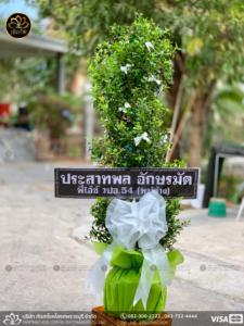 wreath ratchaburi Watermarked9(2562-04-16-2008)